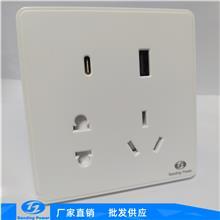 智能插座 接线插座 家用墙充插座 鸿智天联 生产批发 专业靠谱