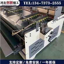 压合式粘箱机 大小通吃 纸包装机械设备 半自动粘箱机 纸箱机械 粘箱机生产厂家