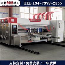 纸箱加工印刷设备 纸箱机械 创新供应水墨印刷机 纸包装机械设备 高速三色水墨印刷机