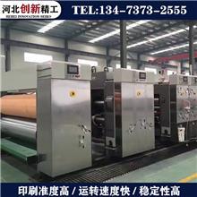 高速高清水墨印刷机 纸包装机械 全程吸附送料水墨印刷机 印刷模切开槽成型机