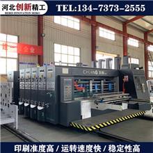 水墨印刷机 纸箱印刷模切机 纸包装机械设备 印刷机生产厂家 全自动模切机
