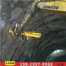 挖掘机改装潜孔钻机隧道矿山钻孔机挖机改液压凿岩机支护设备
