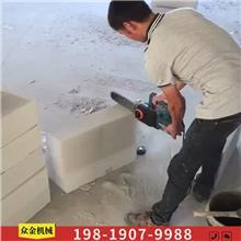 便携式电动轻质砖链锯大功率1.8kw空气砖单手锯工地切墙