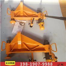 24KG铁路液压弯道器 KWPY-300液压水平双钩弯轨机600型液压弯轨器