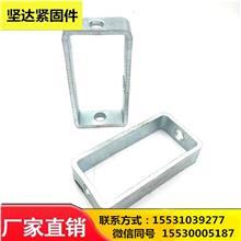 金属建材C型钢材方向调节器抗震配件方形调节器净化配件调节器