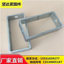 现货供应  方形调节器 C型钢配件 净化配件 丝杠方形水平调节器