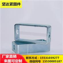 方形调节器 C型钢配件 净化配件 吊框 丝杠方形水平调节器