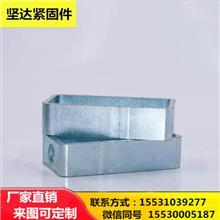 方形调节器 C型钢配件 净化配件 吊框 水平调节器
