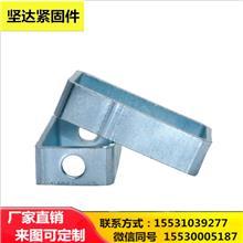 厂家 方形调节器 C型钢配件 净化配件 水平调节器 直销