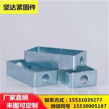 厂家直销 方形调节器 C型钢配件 净化配件 丝杠方形水平调节器