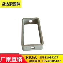 C型钢配件 槽钢配件方形调节器净化配件丝杆水平调节器
