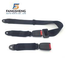 安全带 方晟 汽车两点式安全气带 简易两点式安全带 儿童座椅安全带