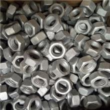 正邦不锈钢金属清洗剂钢铁除油剂超声波用金属零件机械五金零件去油污清洗处理剂