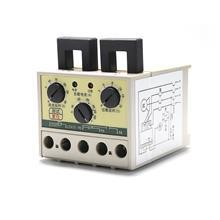HTHY-21电子式过流保护器电子式过电流继电器电机保护器电子式热继电器
