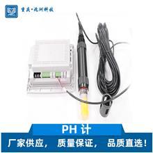 重庆PH计 PH计报价 PH计厂家 商家推荐 价格优惠