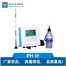 pH离子浓度计 台式ph计 ph计 工业在线ph计 欢迎咨询