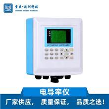 重庆电导率仪 电导率仪 电导率仪厂家 电导率仪定制 来电优惠