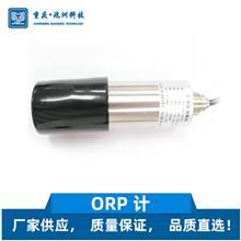 重庆ORP计 ORP计 工业ph/orp计 工业在线PH计 欢迎来电咨询