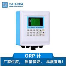 四川ORP仪 水质在线检测仪 水质分析仪器厂家 ORP仪工业 欢迎咨询