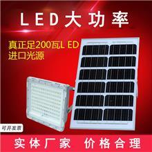 LED太阳能路灯  太阳能投光灯  太阳能庭院灯