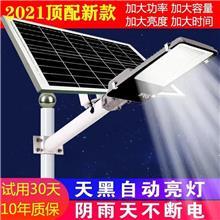 防雨防雷太阳能路灯   太阳能投光灯   工程款大功率太阳能路灯