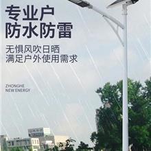 防水防雷太阳能路灯  太阳能投光灯   太阳能户外照明灯