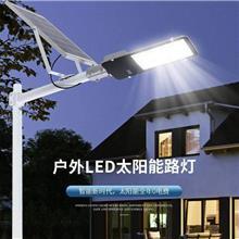 LED太阳能路灯  太阳能投光灯  太阳能户外照明灯