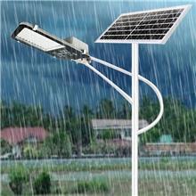 防水防雷太阳能路灯  太阳能投光灯  太阳能灯