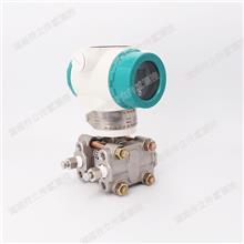 压力变送器 传立tranlee 多效MVR蒸发器差压变送器