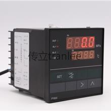 传立tranlee REX-FB900进口压力表 PID自动调节压力控制器