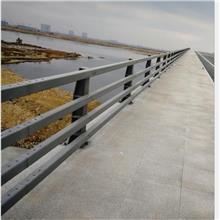 宜春道路防撞护栏厂家 喷漆镀锌栏杆 方管高速隔离护栏省道防撞栏杆