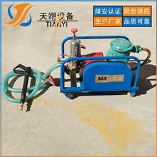 矿用阻化泵_喷射泵_BZ系列_生产厂家_BZ-36-3_淮南喷射泵