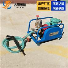 矿用阻化泵_喷射泵_BZ系列_生产厂家_BH40/2.5_榆林阻化泵