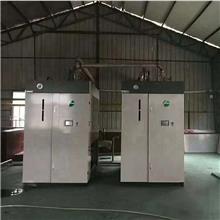 按需供应 蒸汽机发生器 生物质蒸汽发生器 液化气蒸汽发生器 诚信经营