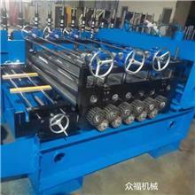 锌板开平机 全自动校平机 众福压瓦机现货供应 剪板开平一体机镀锌板校平机
