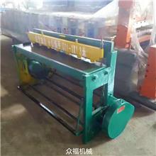 电动剪板机 众福现货 铁皮板脚踏剪板机 裁板机设备 价格适宜