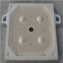 压滤机隔膜滤板 压滤机滤板 压滤机聚丙烯嵌入式滤板