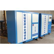 批发污水处理设备_污水处理设备厂家_新型污水处理设备_环保水处理设备
