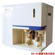 双通道通用型微量元素分析仪DS-3A微量元素检测仪技术参数报价