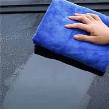 干车大毛巾 供应洗车大毛巾 擦车巾吸水速干不伤车