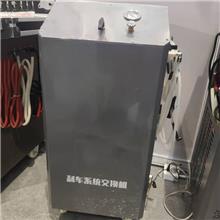 电动压迫式制动液压交换机