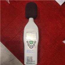 噪声检测仪 噪声频谱分析仪 防爆倍频声级计 便携式噪音检测器