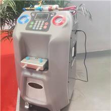全自动冷媒加注清洗机 汽车空调管路免拆清洗机 冷媒回收机