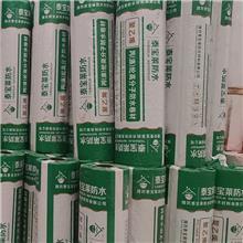 丙纶土工布 高分子复合防水卷材 防水卷材 泰宝莱防水