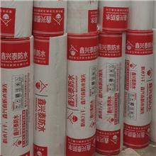 丙纶无纺布 涤纶复合防水卷材 丙纶复合防水卷材 泰宝莱防水