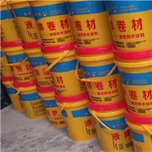 防水涂膜 PMB改性沥青防水卷材 山西防水涂膜 泰宝莱防水