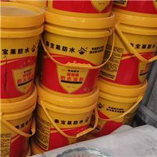 聚氨酯防水涂料生产厂家 SPU高弹液体卷材  屋面厨卫浴用液体卷材 泰宝莱防水