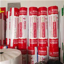 聚乙烯涤纶丙纶高分子复合防水卷材 丙纶无纺布 复合防水卷材 泰宝莱防水