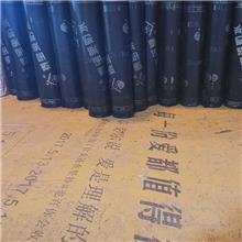 山东防水涂料生产厂家 sbs弹性体改性沥青防水卷材 液体卷材  泰宝莱防水