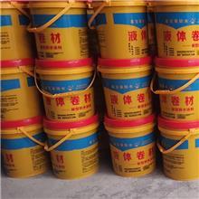 防水涂膜 自粘聚合物改性沥青防水卷材 上海防水涂膜 泰宝莱防水